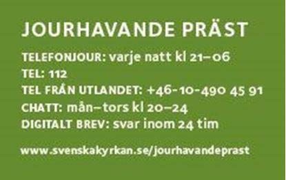 Bild på Informationskort Jourhavande präst i 100-pack