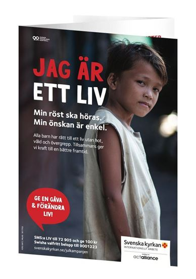 Picture of Insamlingsfolder A5 - julkampanjen 2017