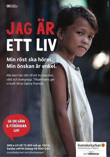 Picture of Uppstartspaket LITEN: Julkampanjen 2017