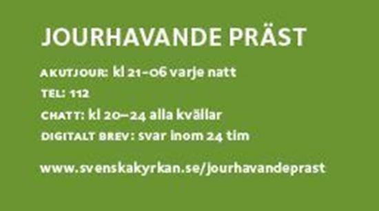 Bild på Jourhavande präst. Infokort. 100-pack. 1 st = 100 kort.